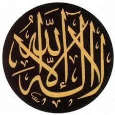 Resultado de imagen de la ilaha ila allah