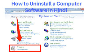 How To Uninstall Computer Software In Hindi Urdu Remove Computer