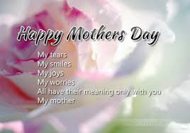 Beautiful Quotes For Mothers Best Of Beautiful 24 Mother's Day Sms Quotes Happy Mother's Day