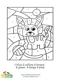 Select from 35478 printable coloring pages of cartoons, animals, nature, bible and many more. Cat Color By Number All Kids Network