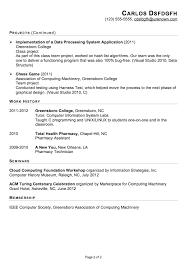 Resume For Internship Template Free Resume Templates 2018