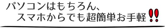 Web Deco シリーズオリジナルグッズ専門店 本店 ファンクリ