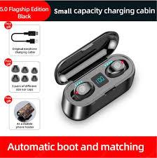 <b>ARMOON</b> Fashion F9 Wireless Headphones Touch-Control ...