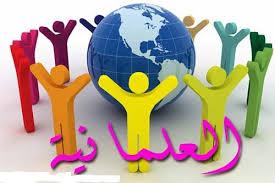 الدولة المدنية بين العلمانية والسلفية !