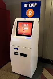 Want to know what a bitcoin atm is, contact national atm wholesale. Bitcoin Definition Mining Facts Britannica