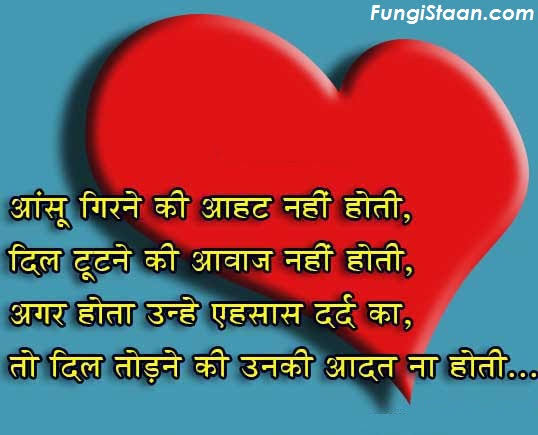 sad hindi shayari for girlfriend