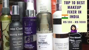 top 10 favourite best makeup fixing spray affordable setting spray in india review oily dry skin