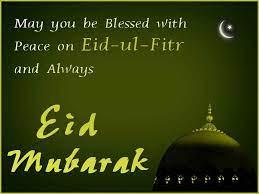 Eid Mubarak Greetings – Happy Eid ul ...