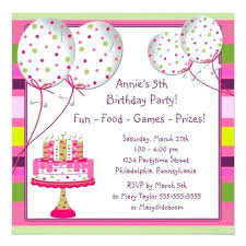 Birthday Party Invitation Card Template Free Invitation Card For Birthday Party Card Ideas