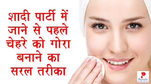 simple way to make a face white before going to party marriage get healthy flawless glowing skin