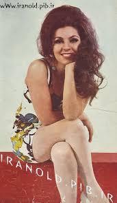 Image result for عکس فروزان هنرپیشه ی ایرانی از گوگل