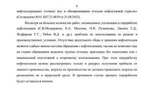Актуальность диссертации Актуальность диссертации по специальности 07 00 03 Всеобщая теория