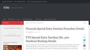 Ttd Online Darshan Tickets Availability Chart Ttd 300 Rs Ticket Online Booking Login Online Access Ttd