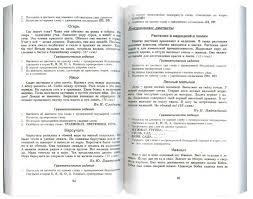Диктант по русскому языку класс про охоту на зайца ru Купити жіноче чоловіче дитяче взуття за низькою ціною в