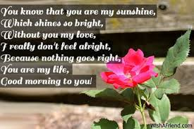 romantic good morning love messages for