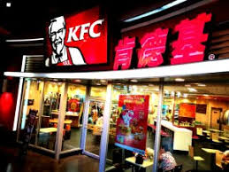 huawei kfc phone for sale. a kfc-branded android smartphone released in china is the latest special edition phone from huawei. has been to commemorate chicken huawei kfc for sale