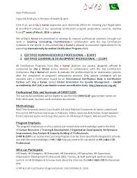 retainer consulting agreement consulting agreement template free new marketing consultant