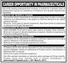Supply Chain Management Job Description Head Of Supply Chain Manager Planning Distribution Managers Jobs 21