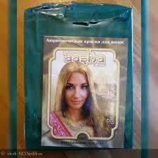 <b>Краска</b> Золотой блонд Aasha Herbals - отзыв Экоблогера vitali
