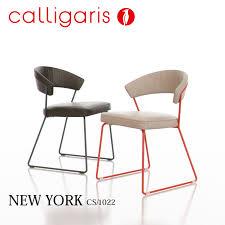 calligaris new york metal chair model