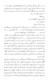 urdu adab  cinema ka ishq an outstanding urdu essay by patras bukhari
