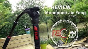 Review Monopode Jie Yang JY0506 - YouTube