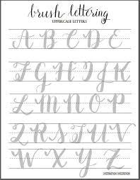 brush lettering worksheets kelly creates. brush lettering uppercase letters worksheet by destination decoration worksheets kelly creates e