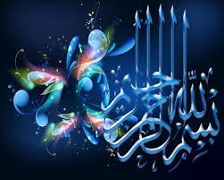 islamic urdu hadees urdu artical bismillah wallpaper 7