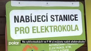 Na cyklostezkách ve F-M si můžete nabít elektrokolo | Frýdek-Místek |  Zprávy | POLAR TV
