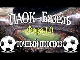 Ставки онлайн на спорт футбол 1 x bet