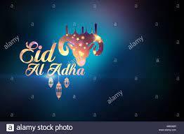 Eid Al Adha Grüße Stockfotografie - Alamy