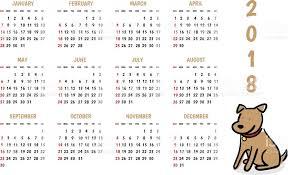 yearly printable calendar 2018 cute 2018 calendar printable free yearly printable calendar