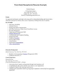 Front Desk Receptionist Resume Receptionist Resume
