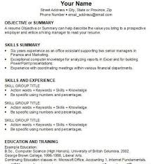 Sample Resume For First Job Lovely Resume Template First Job Awesome