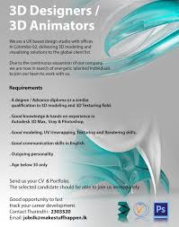 Designer 3d Job 3d Designers 3d Animators Vacancy Jobs Vacancies In Sri
