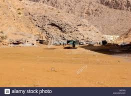 Yiti Muscat Oman beach in una giornata di sole con la ...