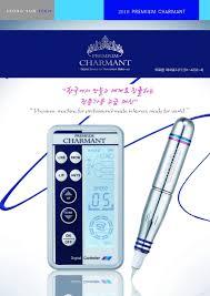 korea seong yun tech premuim charmant permanent makeup digital tattoo machine