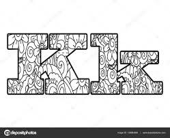Kleurplaat Letter K