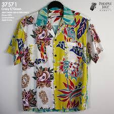 Crazy Shirts Models Hawaiian Shirt Pineapple Juice Pineapple Juice Pine 37571 Crazy Crazy Emerald Green 100 Of Rayon Poplin Rayon Poplin100 Open Collar