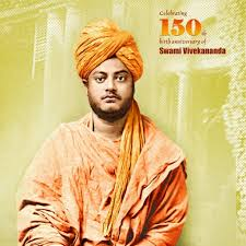swami vivekananda google important note for participants and educational institutions essay contest and symposium sunday 09