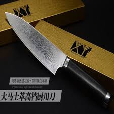 Xy Damascus 8 Inch Chef Knife Quality Cooking Supplies Good High Quality Kitchen Knives
