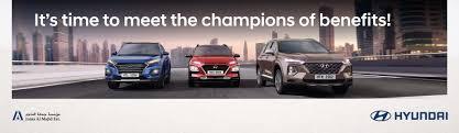 Hyundai Designer List Of Special Offers Hyundai Uae