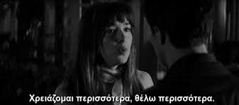 50 shades of grey gifs. anastasia steele, book, christian grey, ellhnika, fifty shades of gif 50 grey gifs
