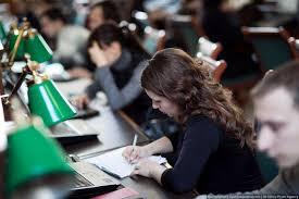 НТБ Научно техническая библиотека О порядке доступа к коллекциям диссертаций