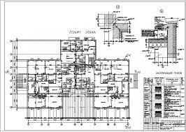 Дипломный проект ПГС детский сад ясли 2 План 1 го этажа