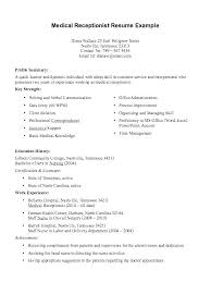 9 10 Medical Receptionist Cover Letter Samples Juliasrestaurantnj Com