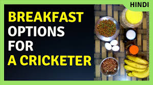 Best Diet For Cricketers
