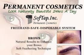 malebrows pmflyercaps copy 1 softap eyebrows