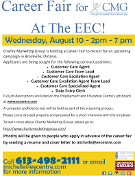 employment and education centre eec hosting career fair for charity marketing career fair2