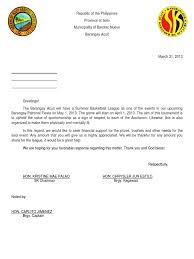 Of Solicitation Letter